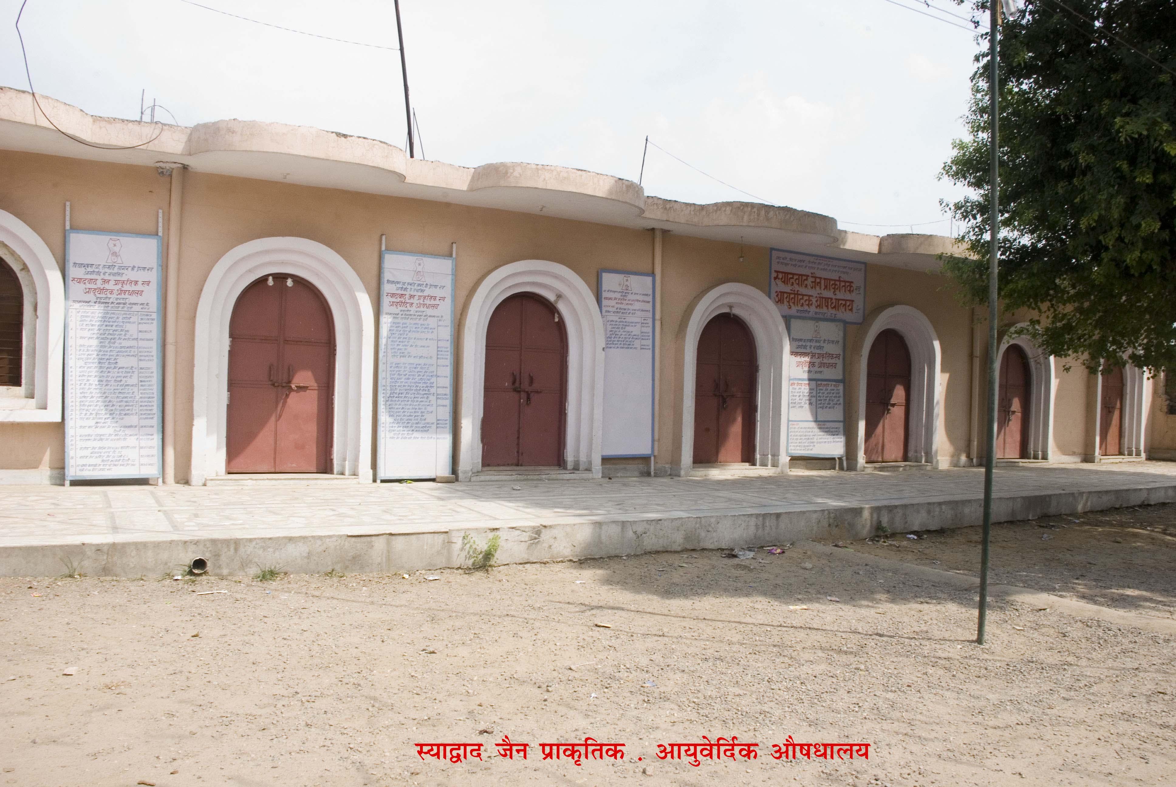 Syadwad_Jain_Ausdhalya