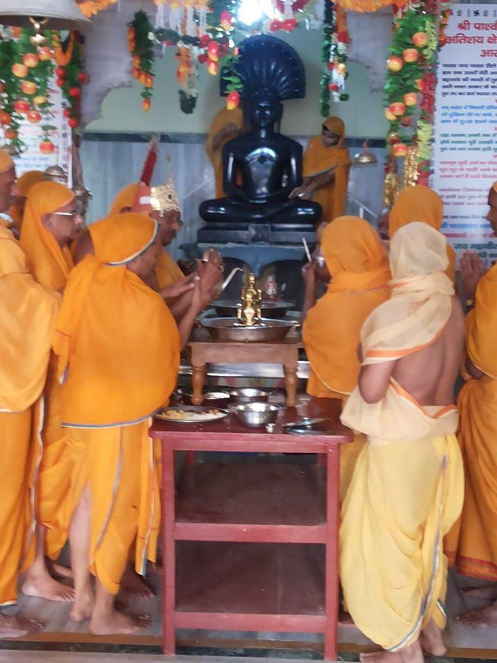 Navagrah Shanti Vidhan